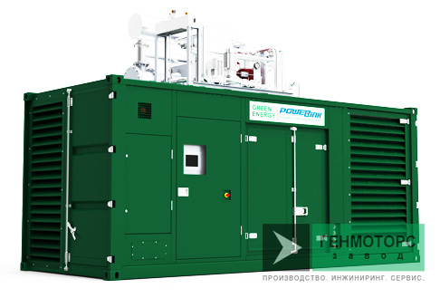 Газопоршневая электростанция (ГПУ) PowerLink GSC12S-NG